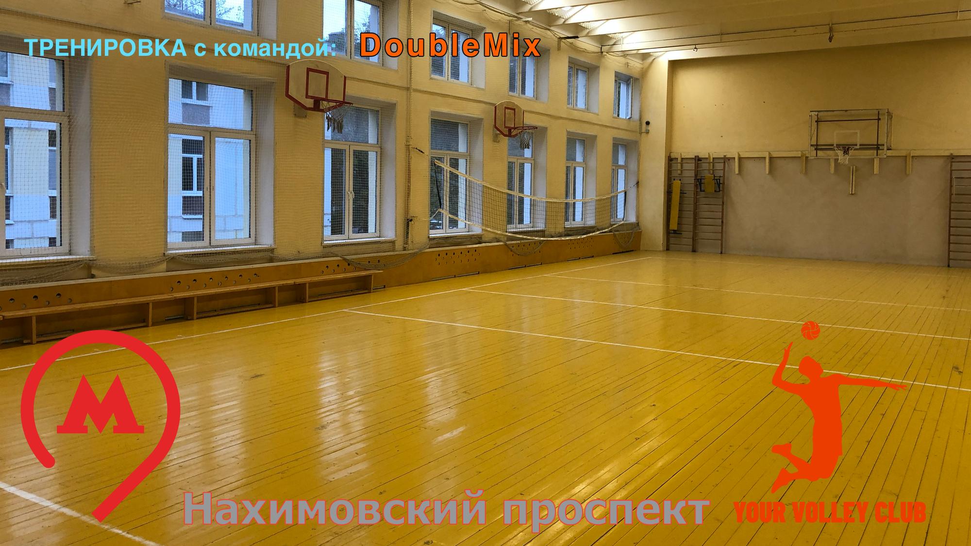Нахимовский проспект - 2 ПЯТНИЦА
