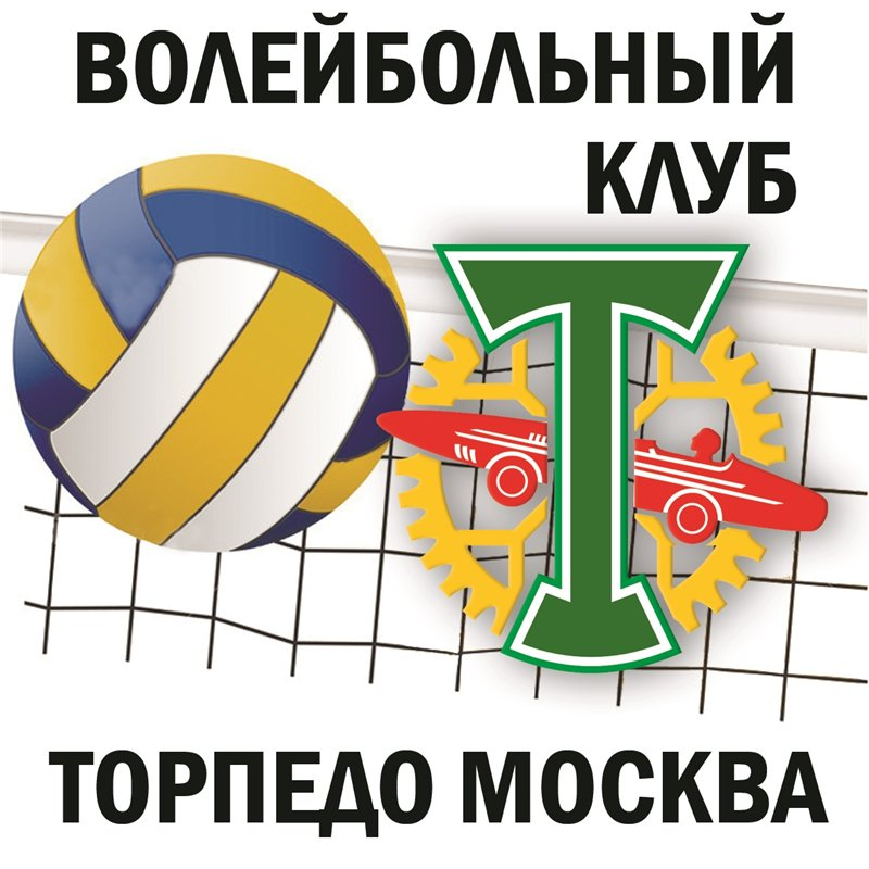 VС TORPEDO - 2