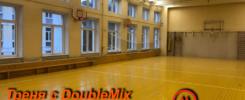 треня с DoubleMix